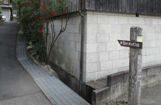 神峯山への近道