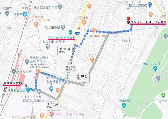 西武秩父駅からコンフォートステイみやびへの地図