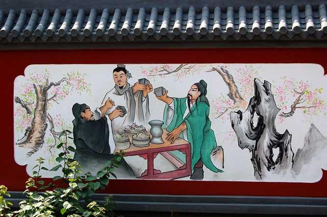 三国志イメージ
