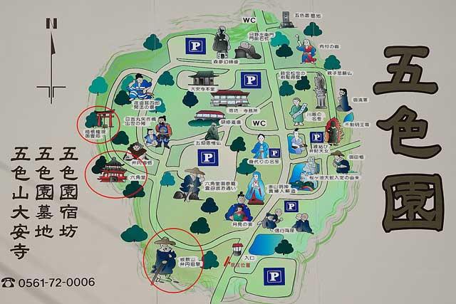 五色園の地図