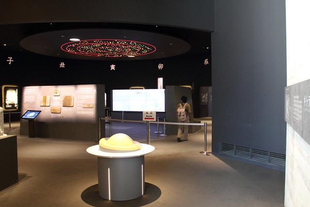 キトラ古墳壁画体験館・四神の館