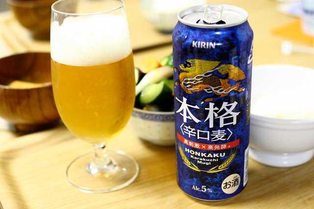 キリンビールイメージ