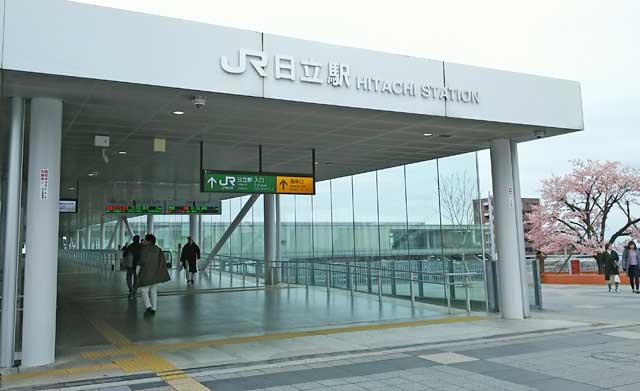JR日立駅