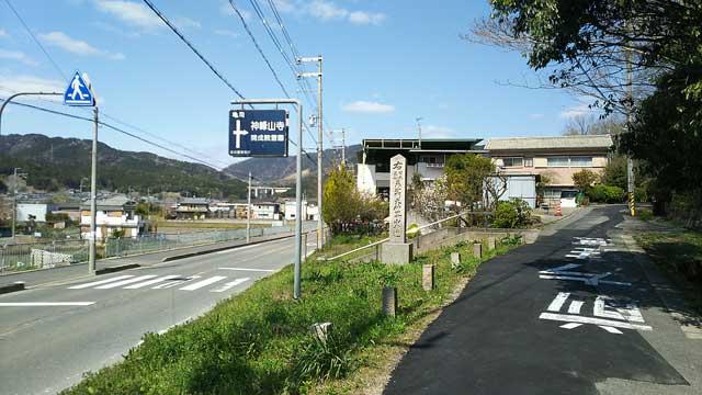 原立石のバス停から神峯山寺への道のり
