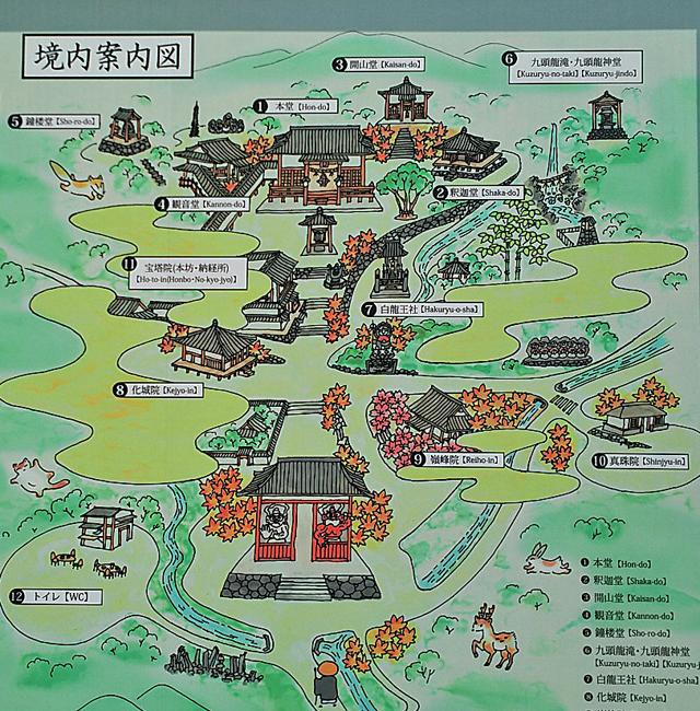 神峯山寺境内案内図