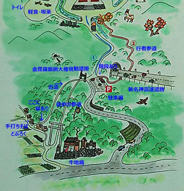 近道の地図
