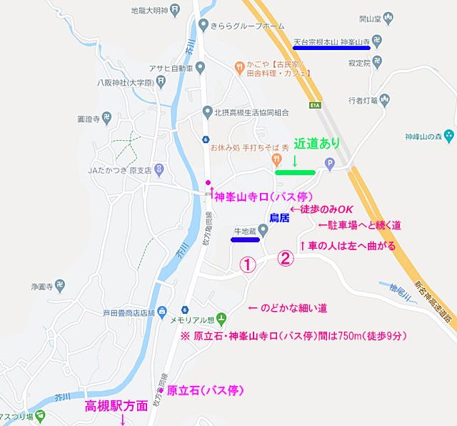 神峯山寺への地図