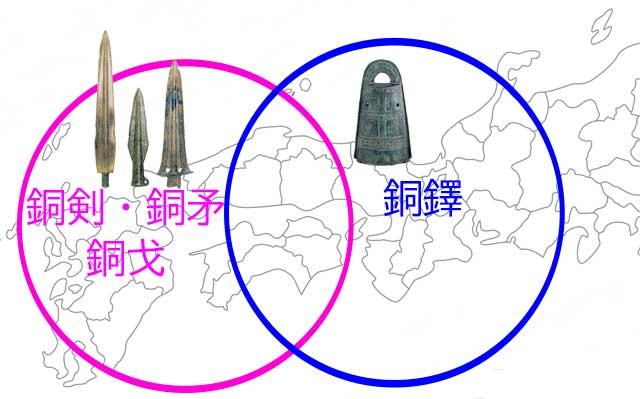 銅矛文化圏と銅鐸文化圏