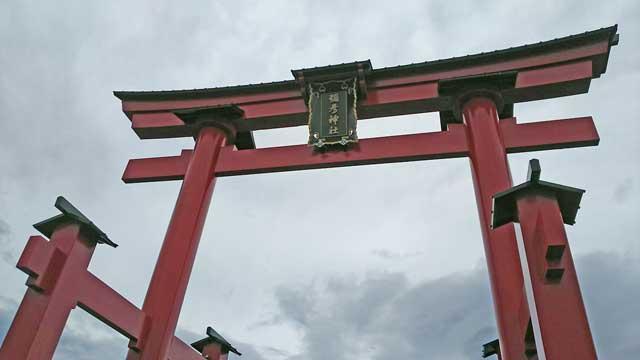 彌彦神社の大鳥居