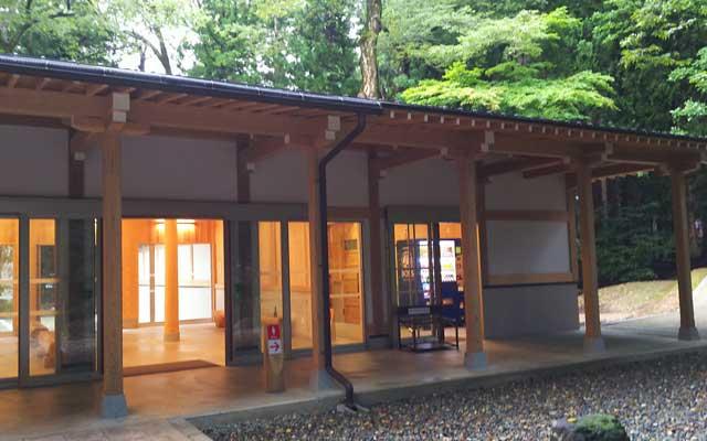 彌彦神社トイレ休憩所