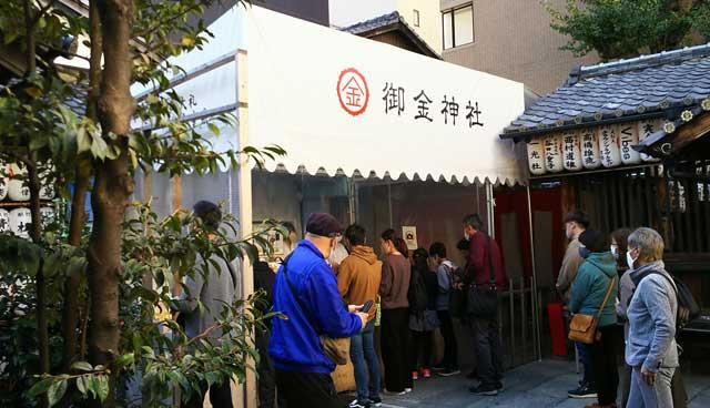 御金神社の社務所