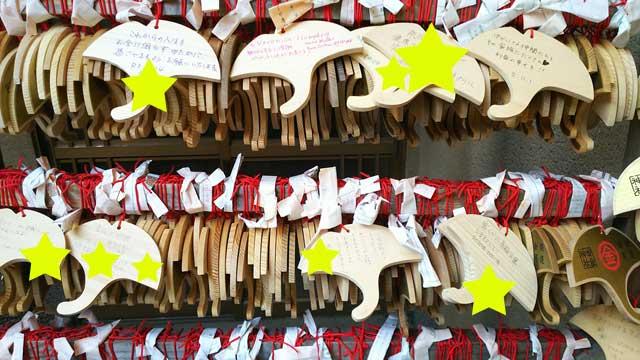 御金神社の銀杏の絵馬
