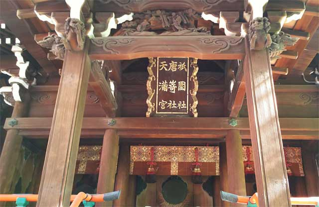 稲荷神社と唐崎社