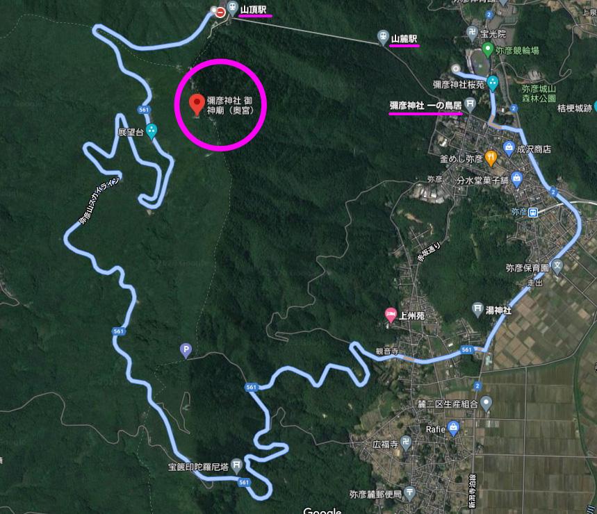 彌彦神社奥宮航空地図