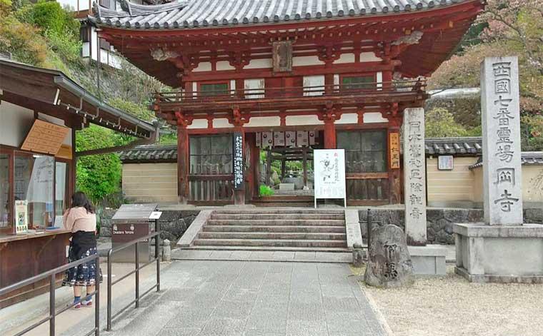 岡寺の門前