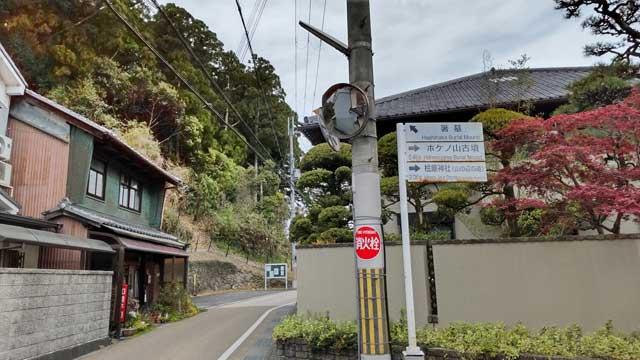 箸墓古墳の周辺住宅