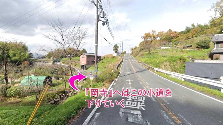 岡寺参道に続く小道