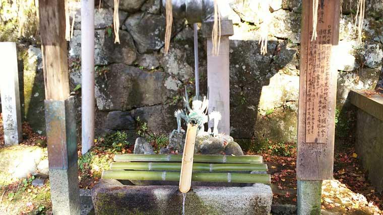 本山寺の霊泉