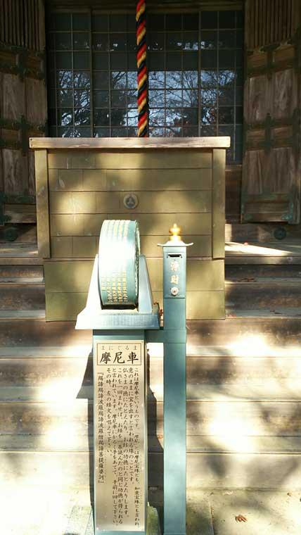 本山寺の摩尼車