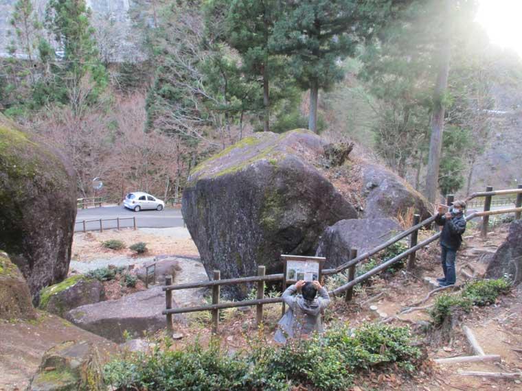 金山巨石群