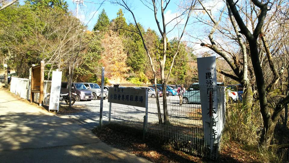 本山寺駐車場