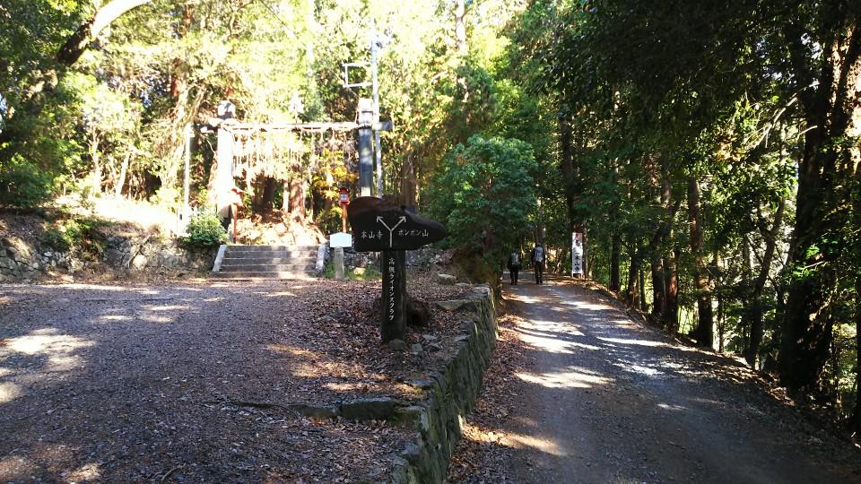 本山寺とポンポン山の分かれ道
